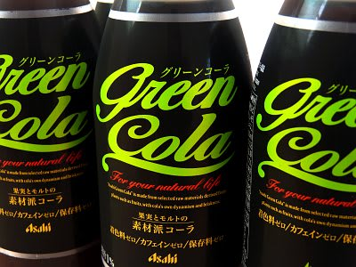 Green_cola01_m