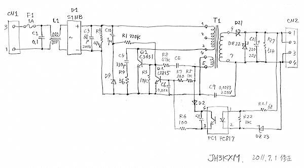 10V電源基板の回路図を起こして...