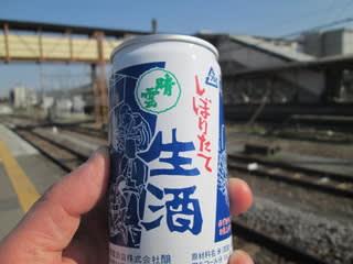 https://blogimg.goo.ne.jp/user_image/77/09/e0abfed870c9af37f04c353760a3adcb.jpg