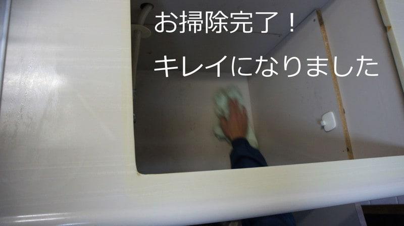 20130318_stove21
