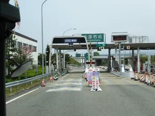 新潟会津若松線 2 - バスでGO!