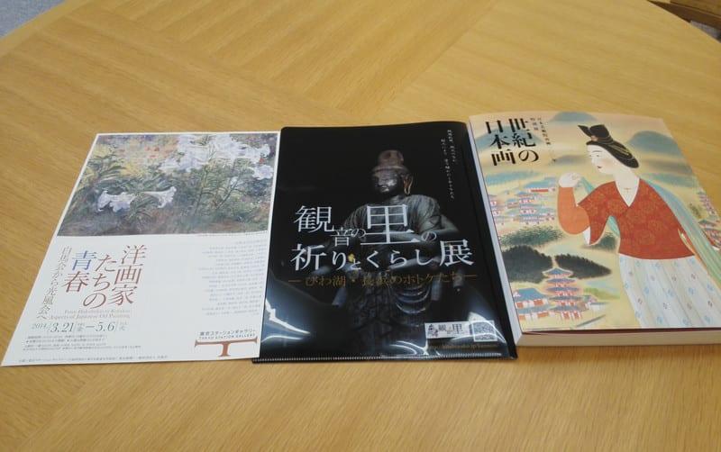 世紀の日本画 岩橋英遠 「道産子追憶の巻」 - つれづれ