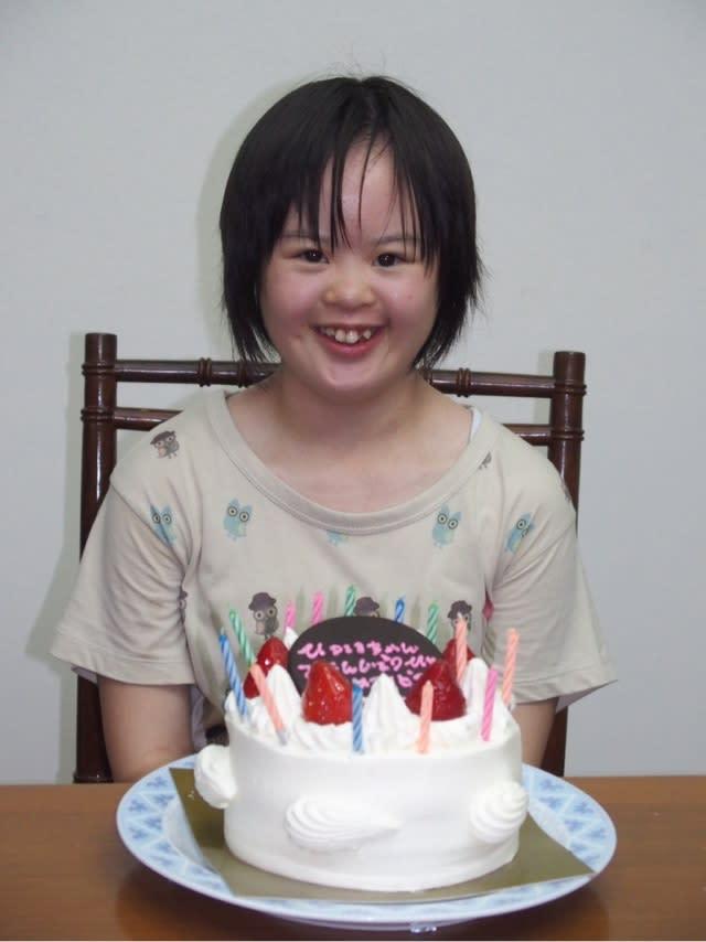 たのしい毎日@タイ・バンコク ~ダウン症の娘は中学生!~