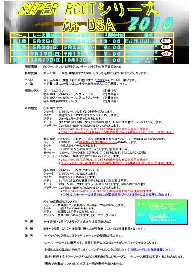 2010usaannai_2