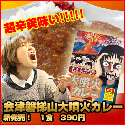 daihunka_sm.jpg
