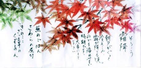 minoお弁当 霜降 - ゆめ未来
