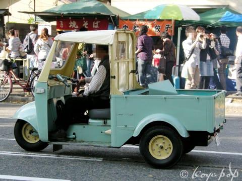 What Daihatsu midget i length can not