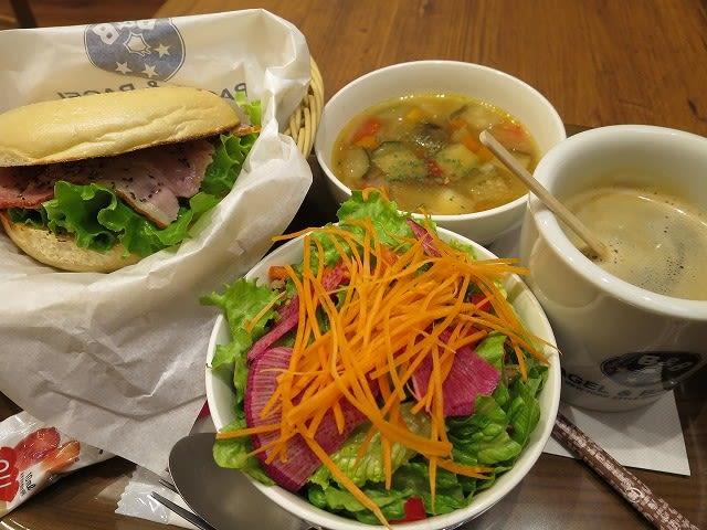 BLT+サラダ&ミニスープセット