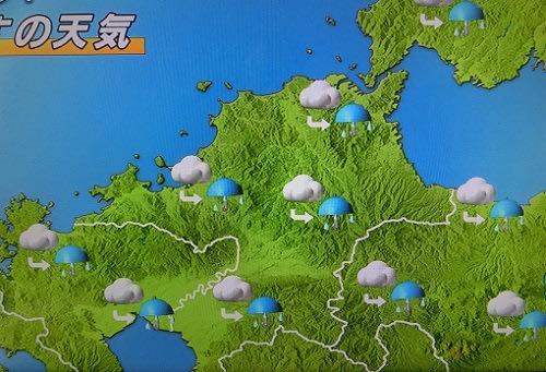 今日、九州北部地方の梅雨入り宣言 - 「 九州 ・ 沖縄 ぐるっと ...