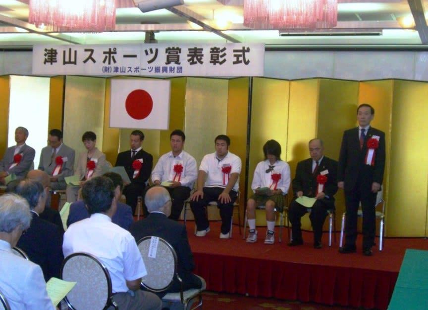 津山衆楽ライオンズクラブ・会計のブログ