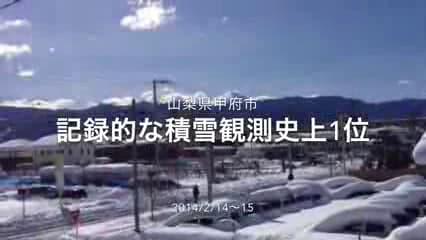 Youtube_20140215