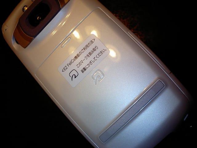 2ce60c9b0e Felicaも対応で、モバイルSuicaを使えるようにすればこれで電車も乗れてしまいます。すげぇー。