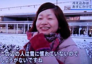 福山駅南口バス乗り場3
