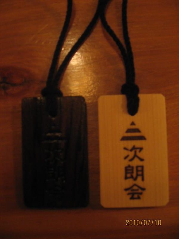 Jiorukai004