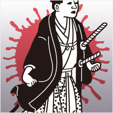 「武士は「切り捨て御免」を本当にやっていた」の質問画像