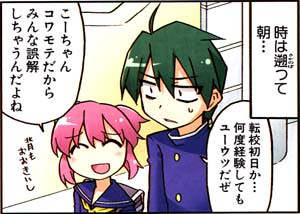 Manga_time_kr_2012_03_p076
