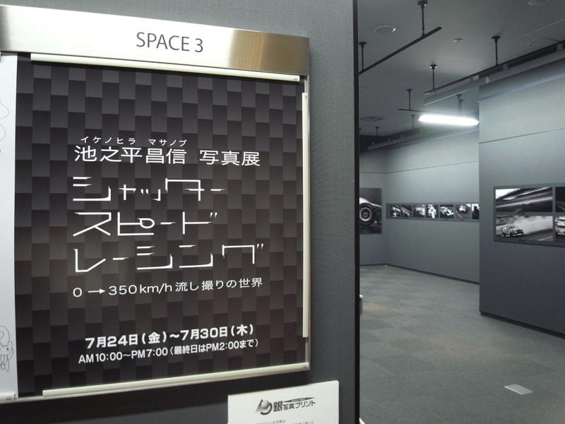 Fuji_02