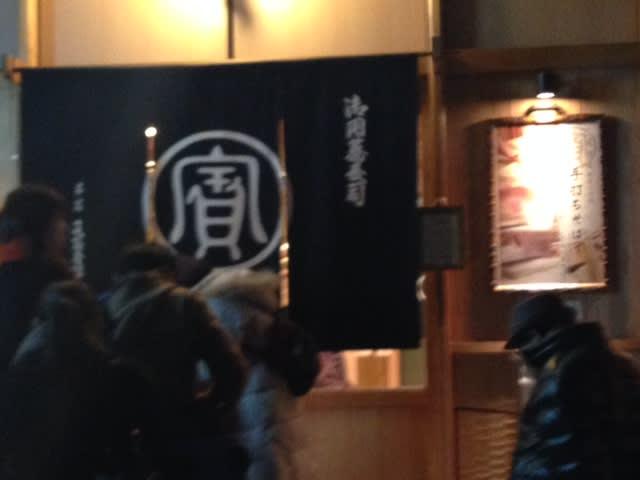 尾張屋蕎麦 錦小路店