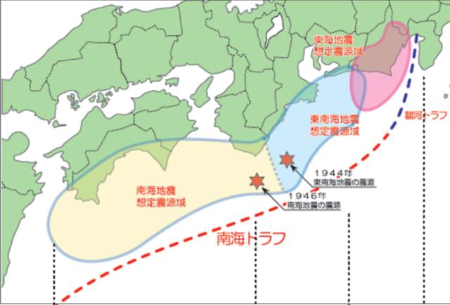 大地震」のブログ記事一覧-高山...
