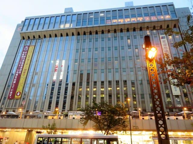 札幌 東急 ハンズ