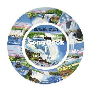 Song_book_1