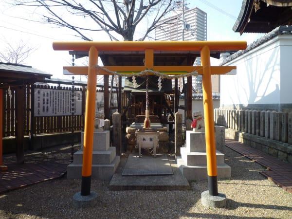 日本散策記