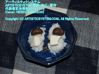 Kuridangoshivapb160228