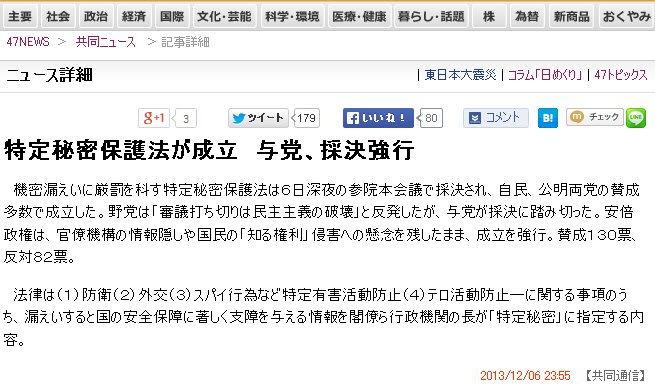 20131206_47news