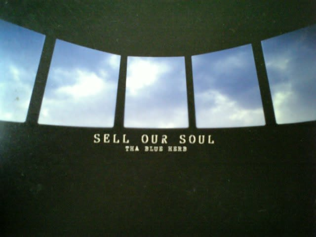 SELL OUR SOUL - インザビルディ...