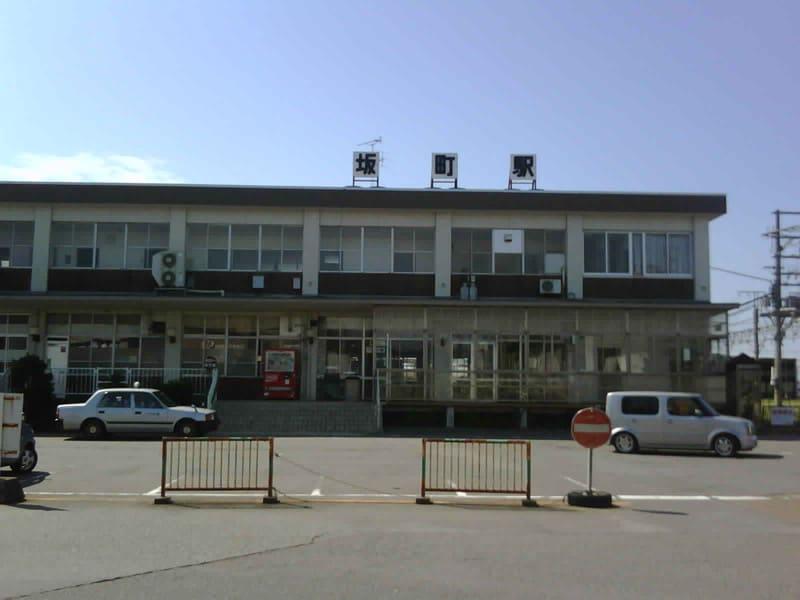 折り返し 坂町駅