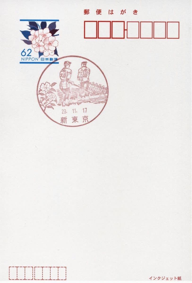 消印 郵便 有効 局 消印有効とは当日は何時まで有効?窓口や振り込み、ポストでの注意事項