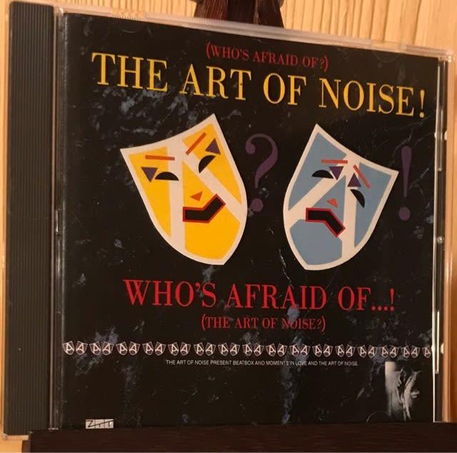 アートオブノイズ / 誰がアートオブノイズを… - 黒猫音楽資料館