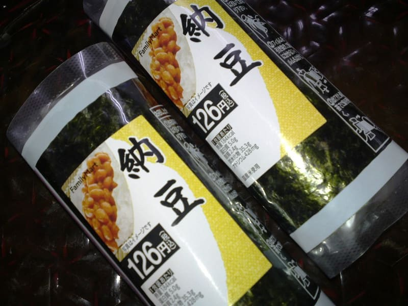 131126_nattozushi