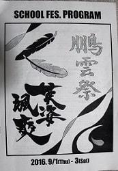 英姿颯爽(えいしさっそう)」 -...