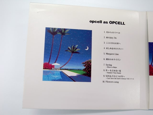 Opcell_03