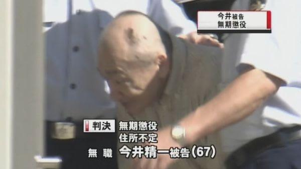 富山 タクシー運転手殺害 酒を飲...