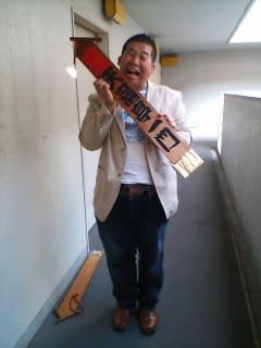 我が母校、関西大学!