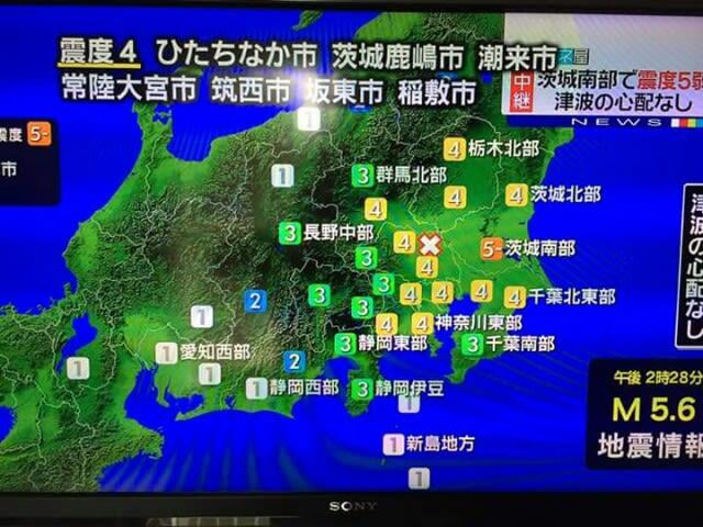 今日 の 地震