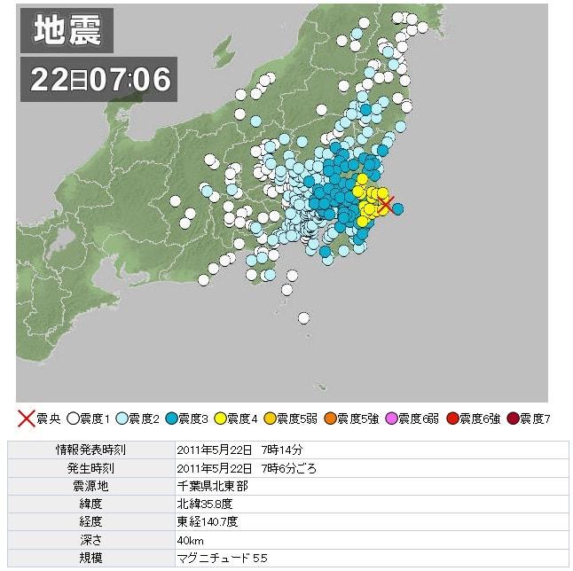201105230002