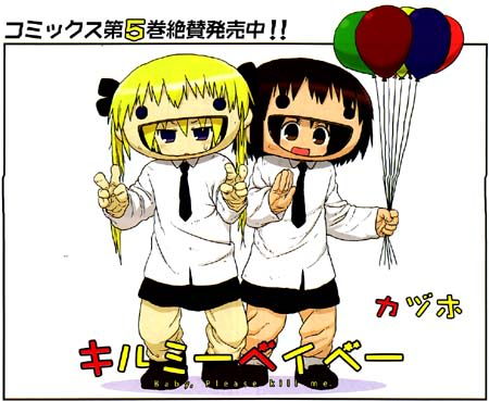 Manga_time_kr_carat_2013_05_p007