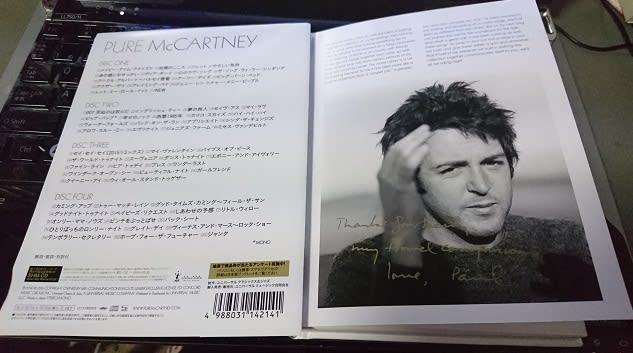 ポール・マッカートニー」のブロ...