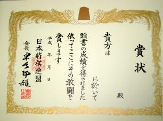 syoujo
