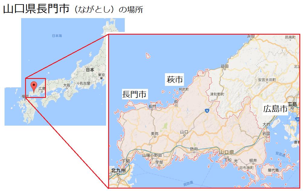 日本国との平和条約