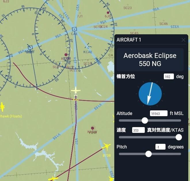 双発ビジネスジェットEclipse 550 NG - フライトシミュレーターの世界