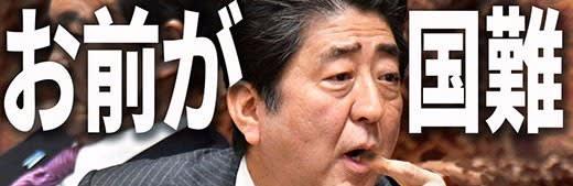 天木直人氏が9月23日に東京21区...
