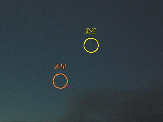 金星 明けの明星 - 秋田でアクティブに活動