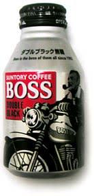 サントリーBOSS_doubleblackコーヒー
