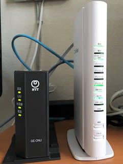 ネット回線 ソフトバンク光
