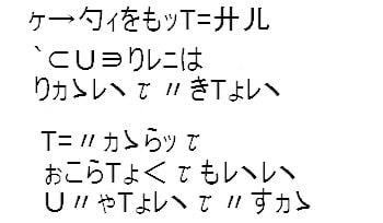 ギャル 文字 変換 ギャル語に変換もんじろう - 言葉・方言変換サイト
