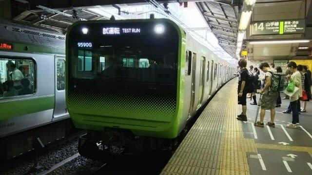 JR東日本E235系を追って - 東京...